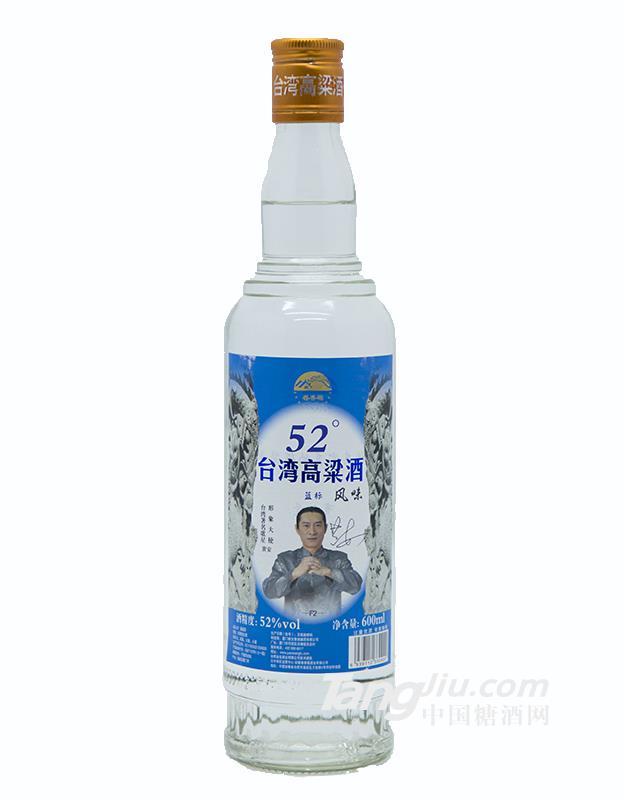 52°眷香福(金标)F2-600ml