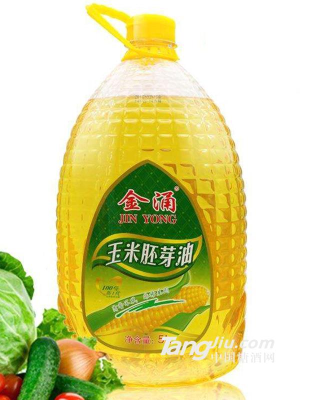 金涌玉米胚芽油5L