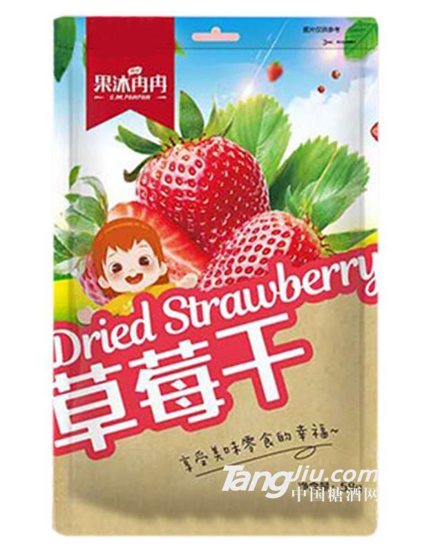 果沐冉冉草莓干58g