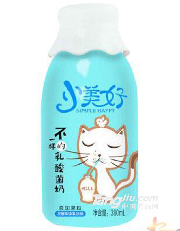 小美好乳酸菌奶+果粒380ml