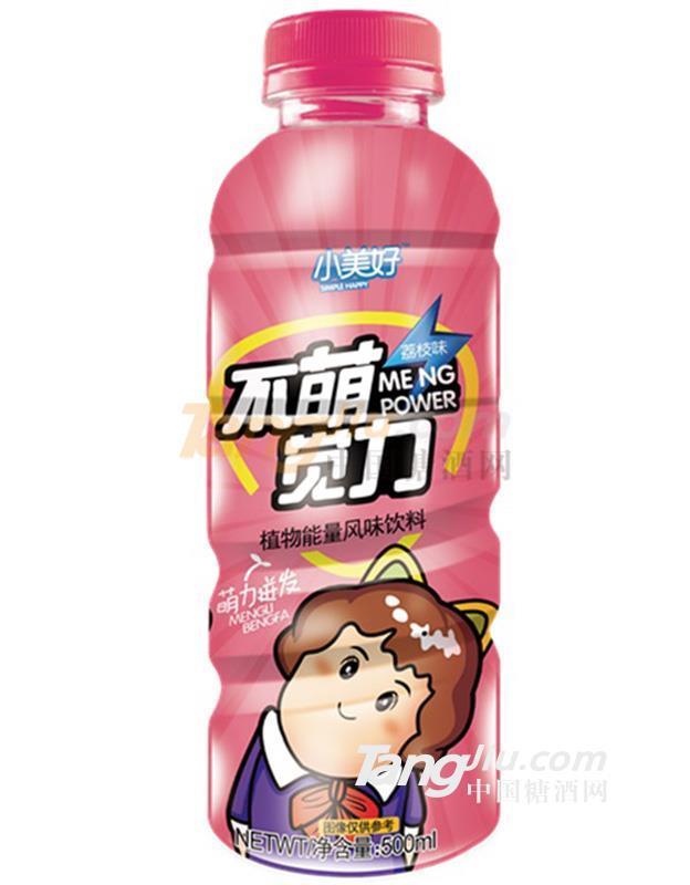 小美好不萌觉力荔枝味.jpg