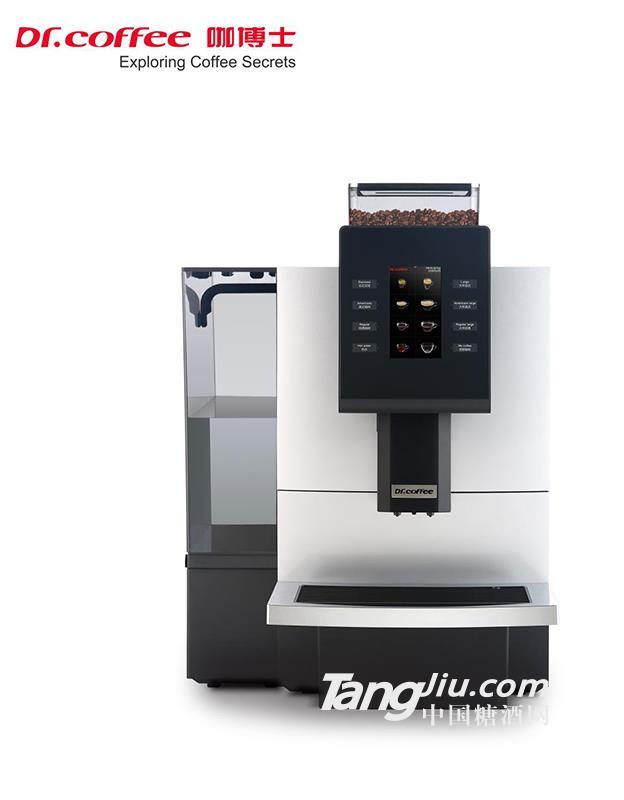 F09商用现磨全自动咖啡机