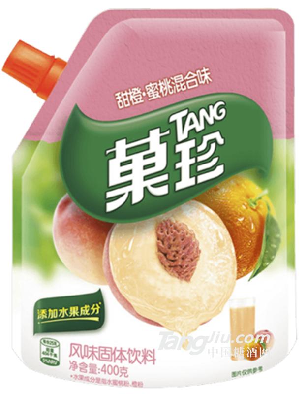 菓珍甜橙蜜桃混合味400g