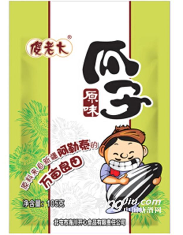 原味葵瓜子 105g