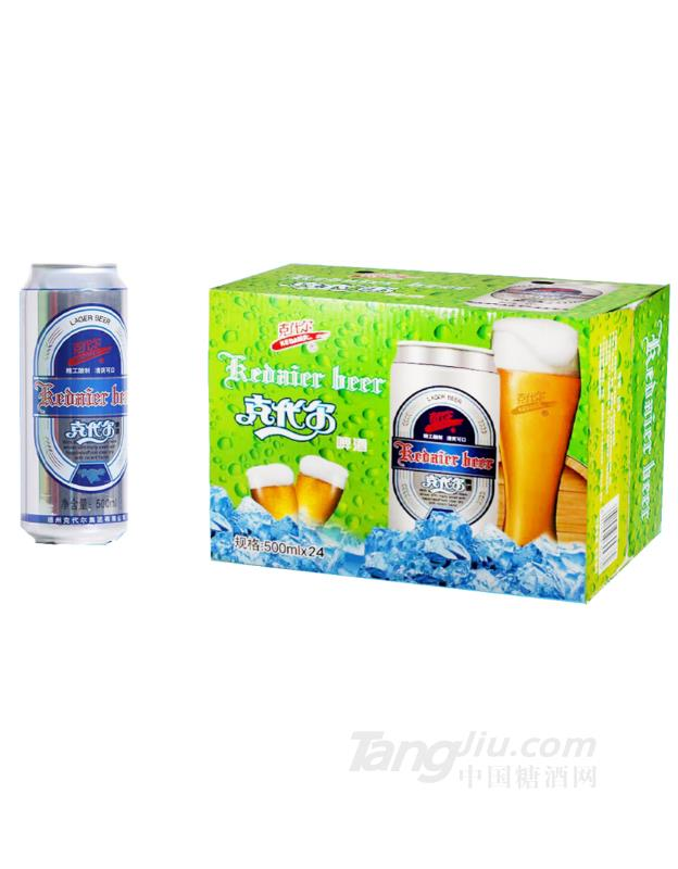 8°P山东德州克代尔蓝冰爽啤酒500ml