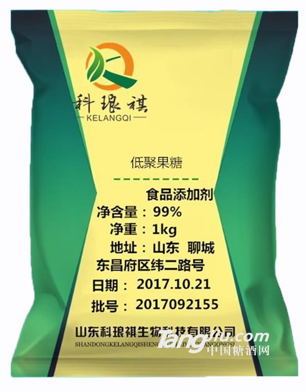 科琅祺-低聚果糖