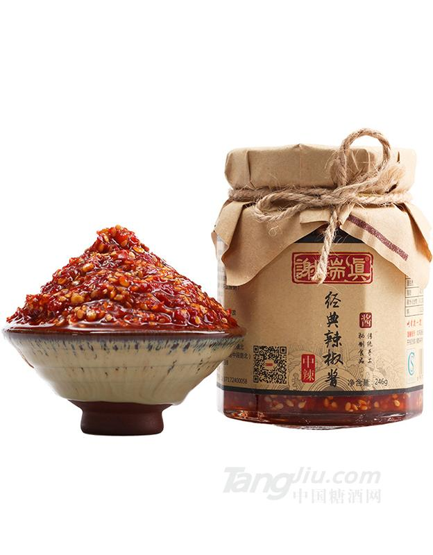谢瑞真-经典辣椒酱(中辣)246g