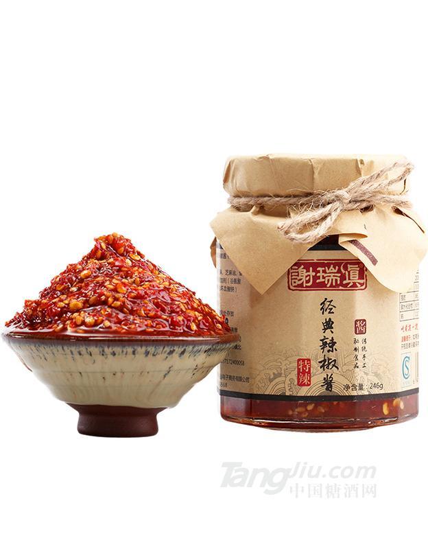 谢瑞真-经典辣椒酱(特辣)246g