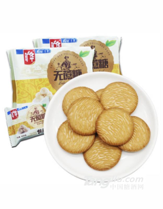 旷华无蔗糖猴头菇饼干
