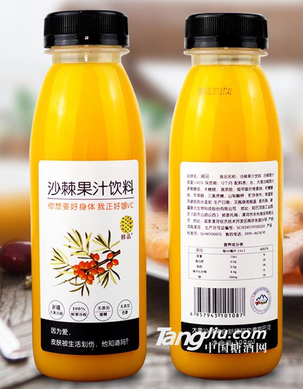 棘品沙棘果汁饮料-100ml