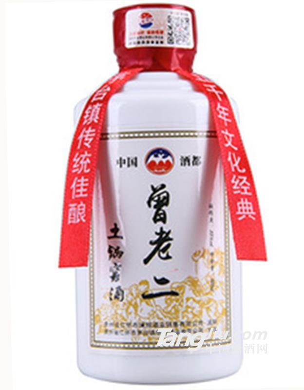 曾老二土锅窖酒125ml