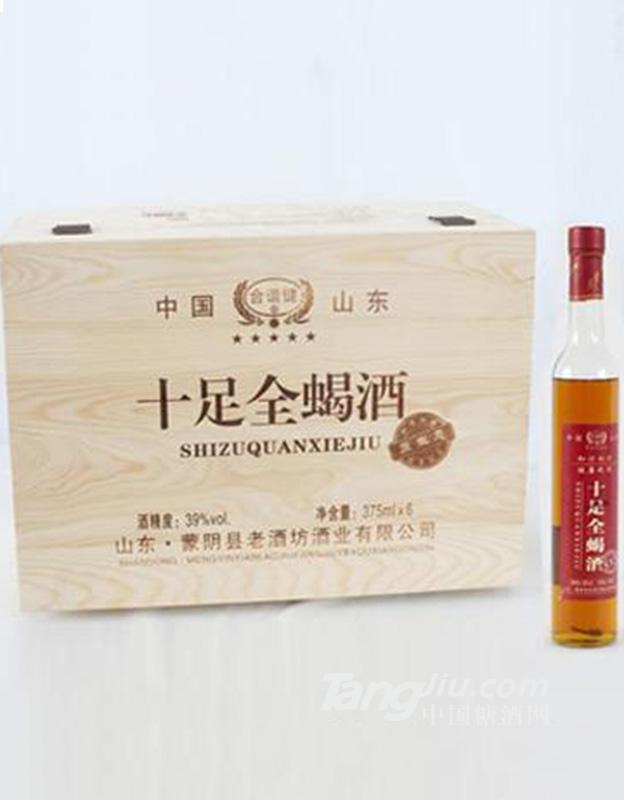木盒全蝎酒五星级