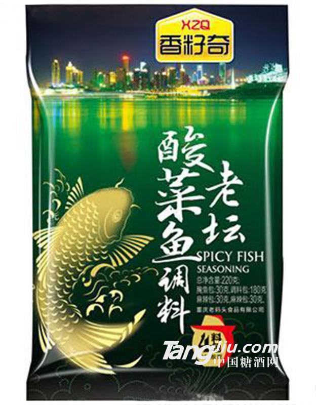 香籽奇老坛酸菜鱼调料220g