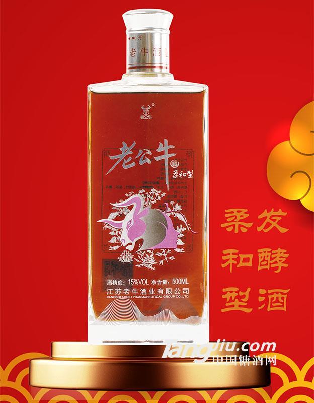 老公牛柔和型发酵酒,李时珍八年窖藏,滋阴美颜,养生佳品!全国火热招商
