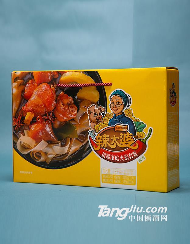 辣太婆猪蹄家庭火锅套餐(酱香)1.8千克