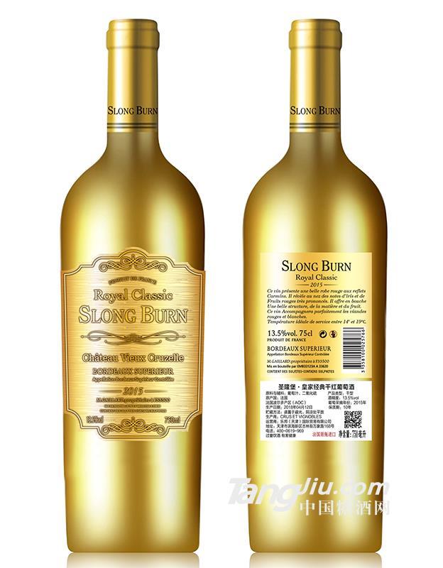 圣隆堡皇家经典干红葡萄酒