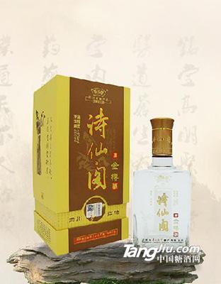 诗仙阁金樽酒