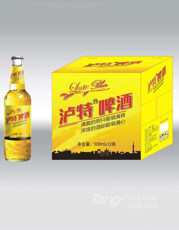 泸特啤酒500ml