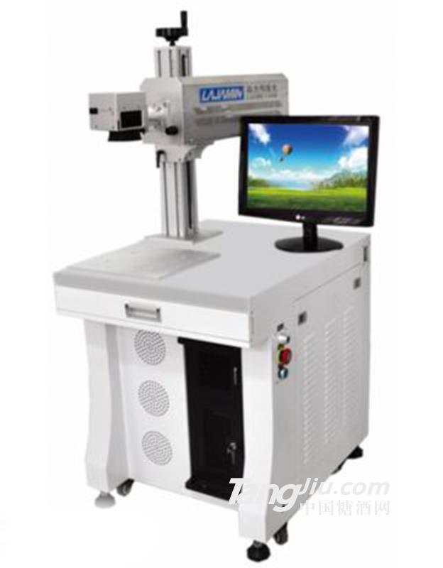 供应自动对焦激光打标机包装设备