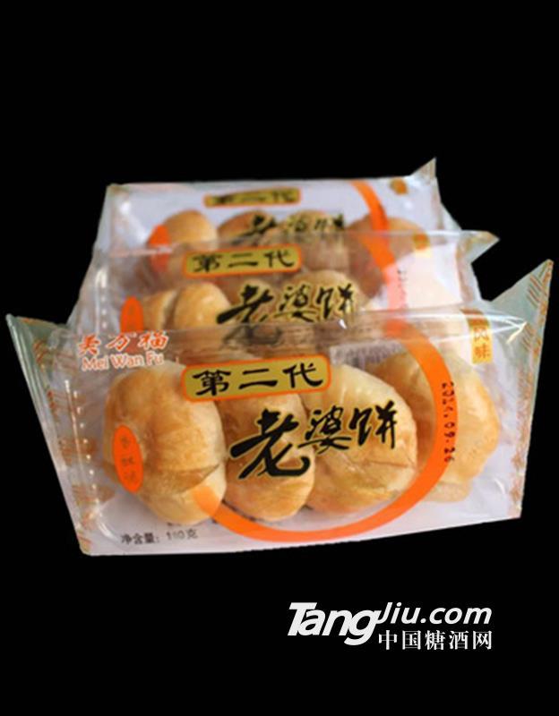 乐盟美万福香酥老婆饼