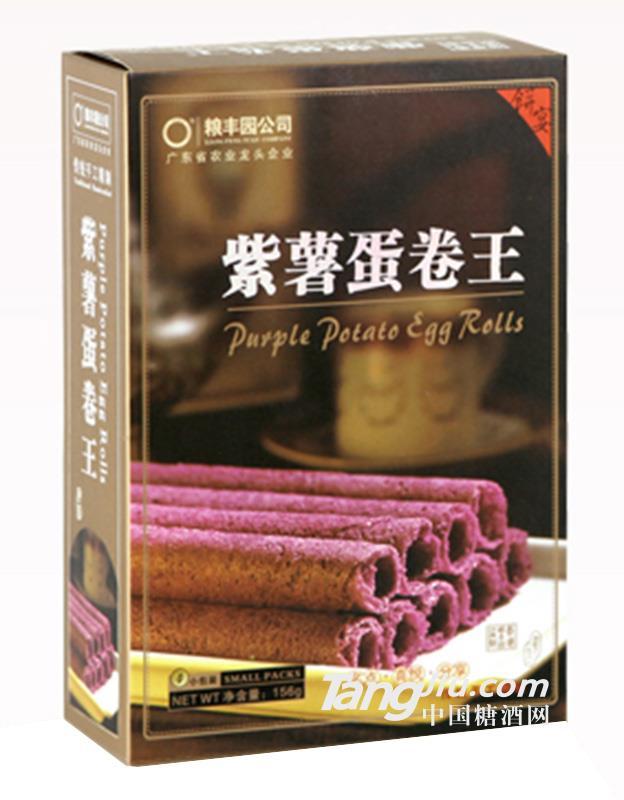 粮丰园紫薯蛋卷王156g