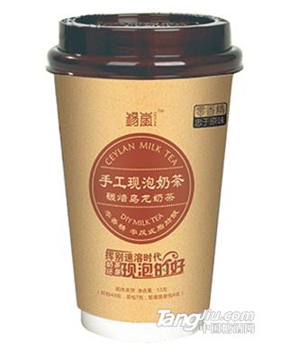锡岚手工现泡奶茶碳焙乌龙奶茶固体饮料