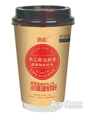锡岚手工现泡奶经典锡岚奶茶固体饮料