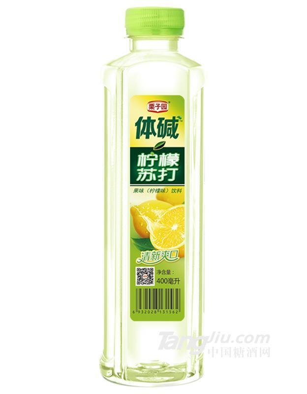 栗子园体碱柠檬苏打水400ml