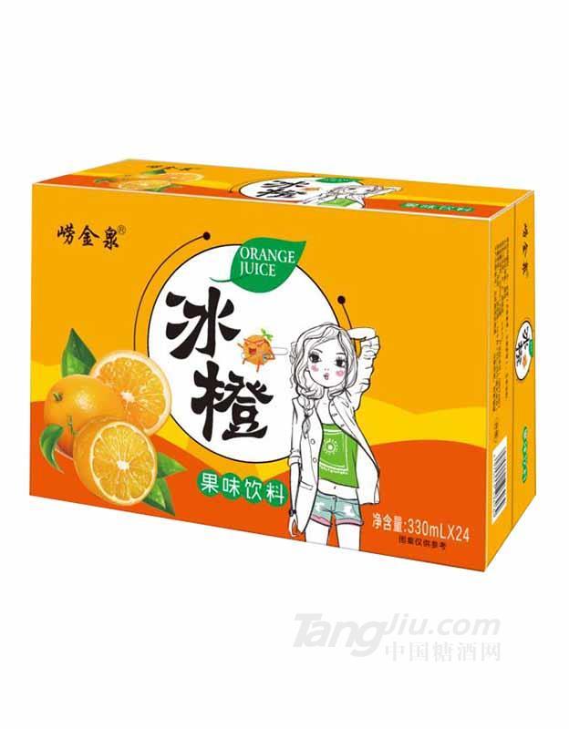 冰橙果味饮料
