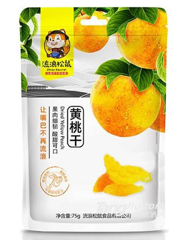 黄桃干水果干75g