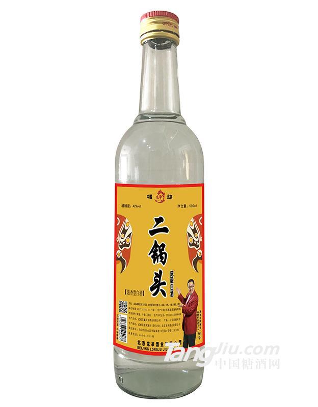 42°红星白瓶脸谱-500ml