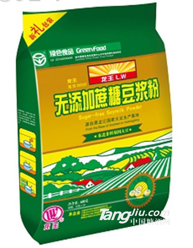 龙王无糖豆浆粉30g