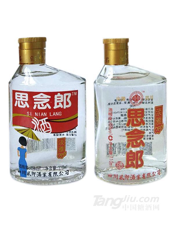 思念郎酒 110ml
