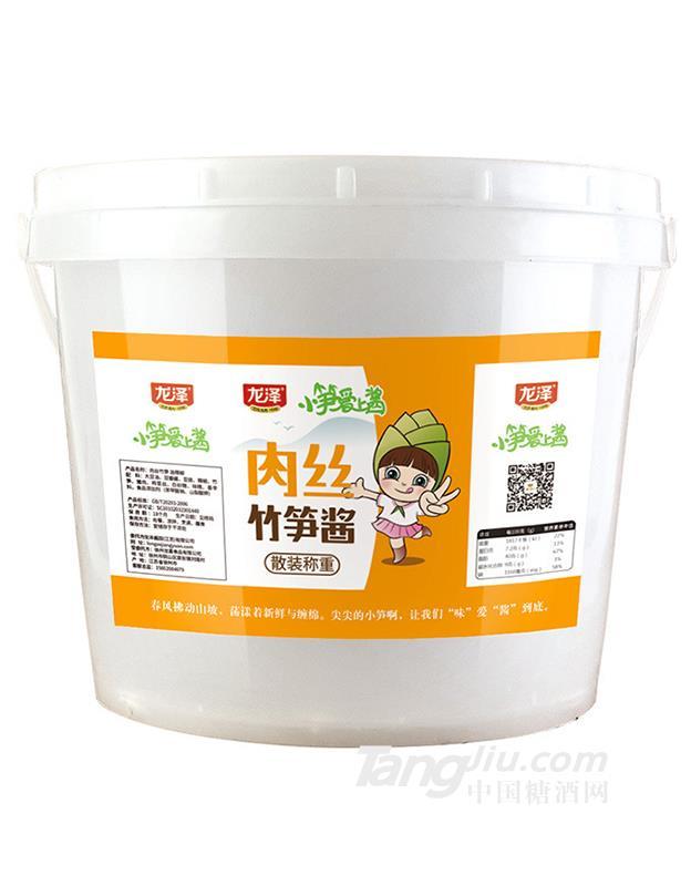 龙泽肉丝竹笋酱