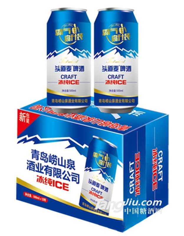 头道麦啤酒蓝罐500ml