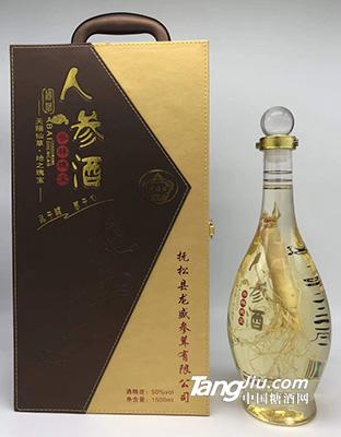 利满源-人参酒-1500ml