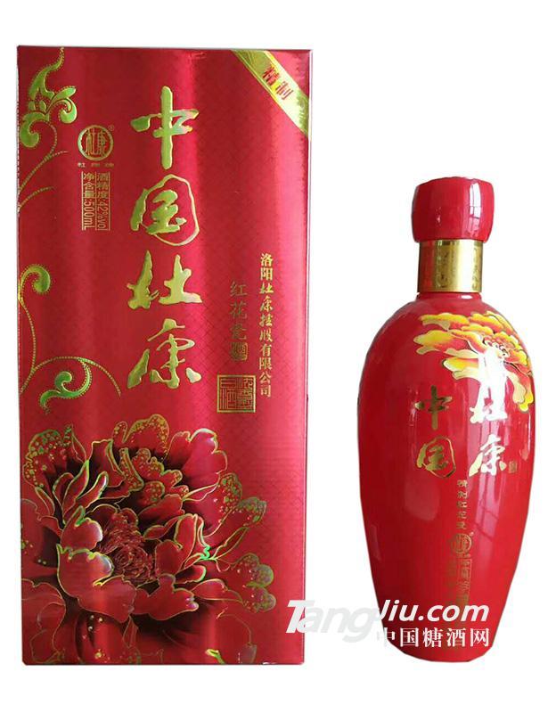杜康-红花瓷-500ml