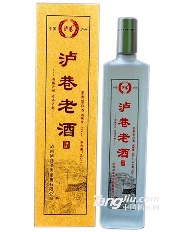 52°泸巷老酒500ml
