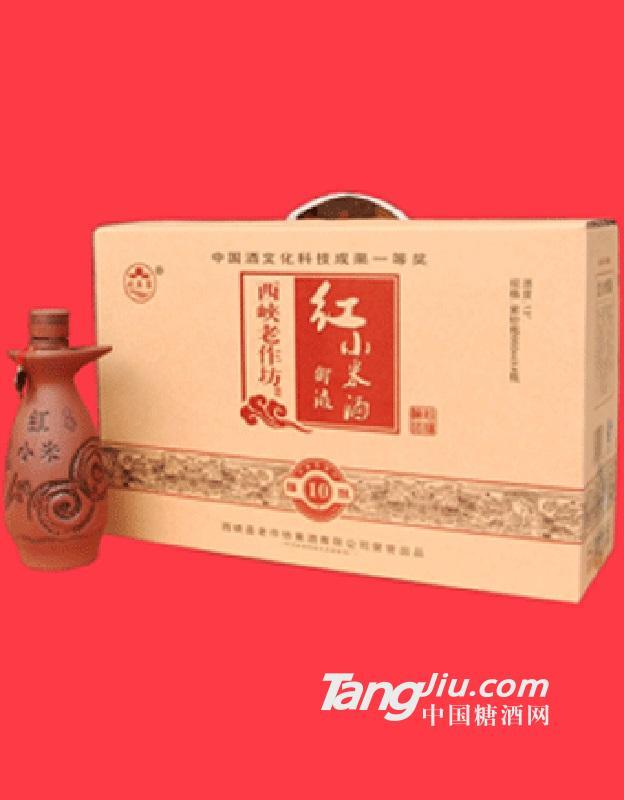 红小米酒10年