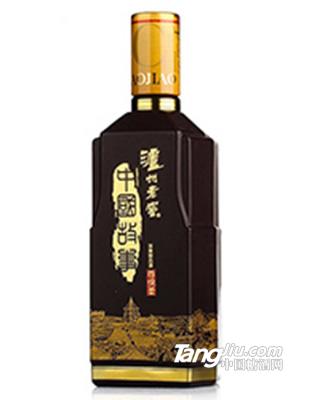 52°中国故事酒*尊绵柔500ml