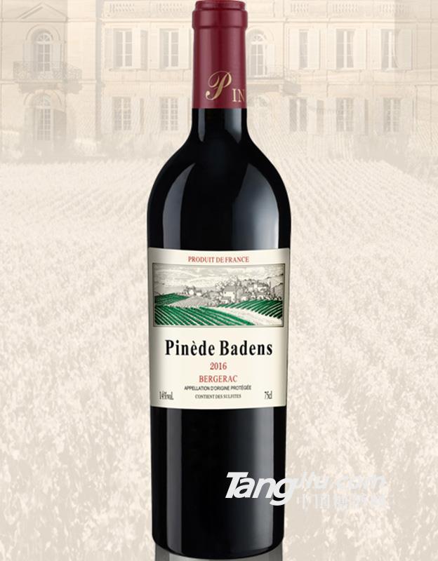 巴娜塔庄园干红葡萄酒