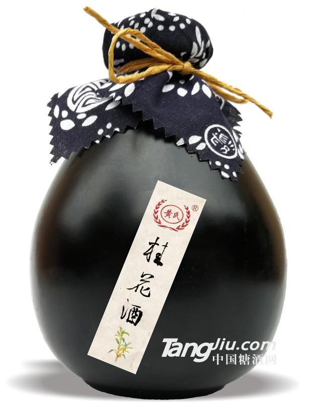 12°黄氏桂花酒(黑坛)-500ml