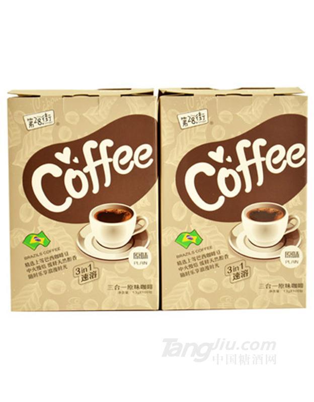 第28街原味咖啡盒装