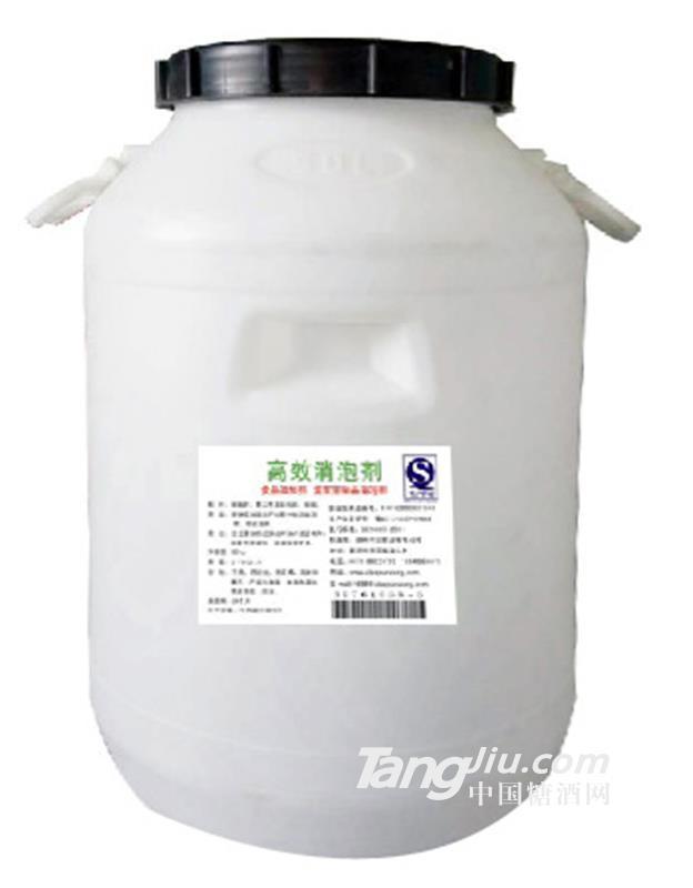 美博-高效消泡剂