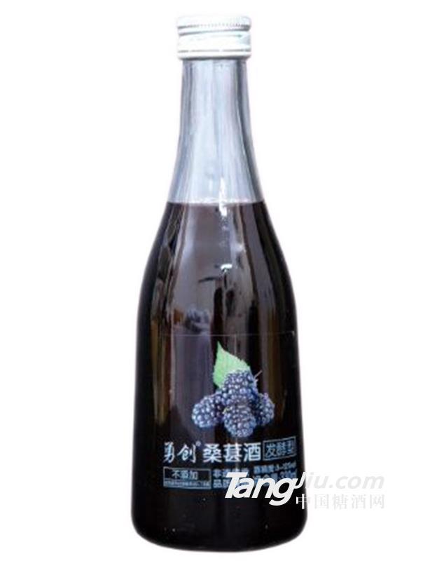 勇创桑葚酒330ml