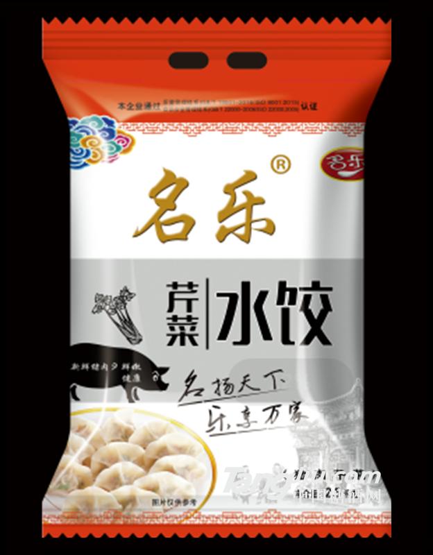 名乐猪肉芹菜水饺2.5kg