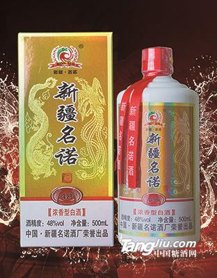新疆名诺-浓香型白酒-500ml48°