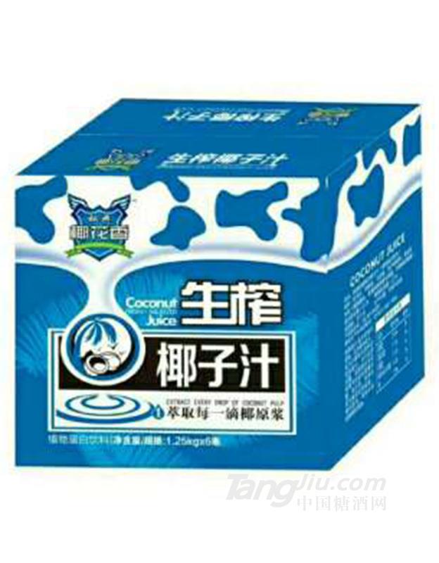秘典椰花香生榨椰子汁箱装