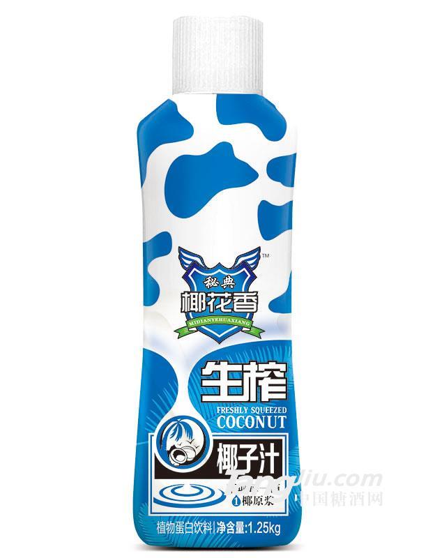 秘典椰花香生榨椰子汁1.25L