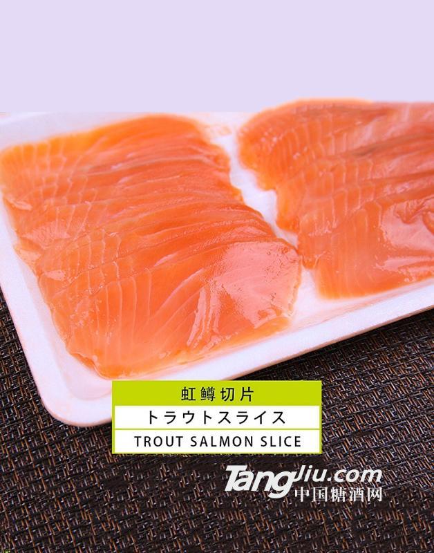 三文鱼切片